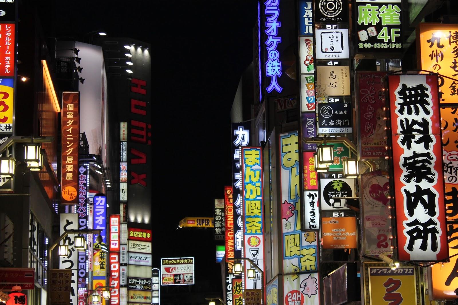 Leggendo qua e là prima di partire… Ma chi sono questi giapponesi?