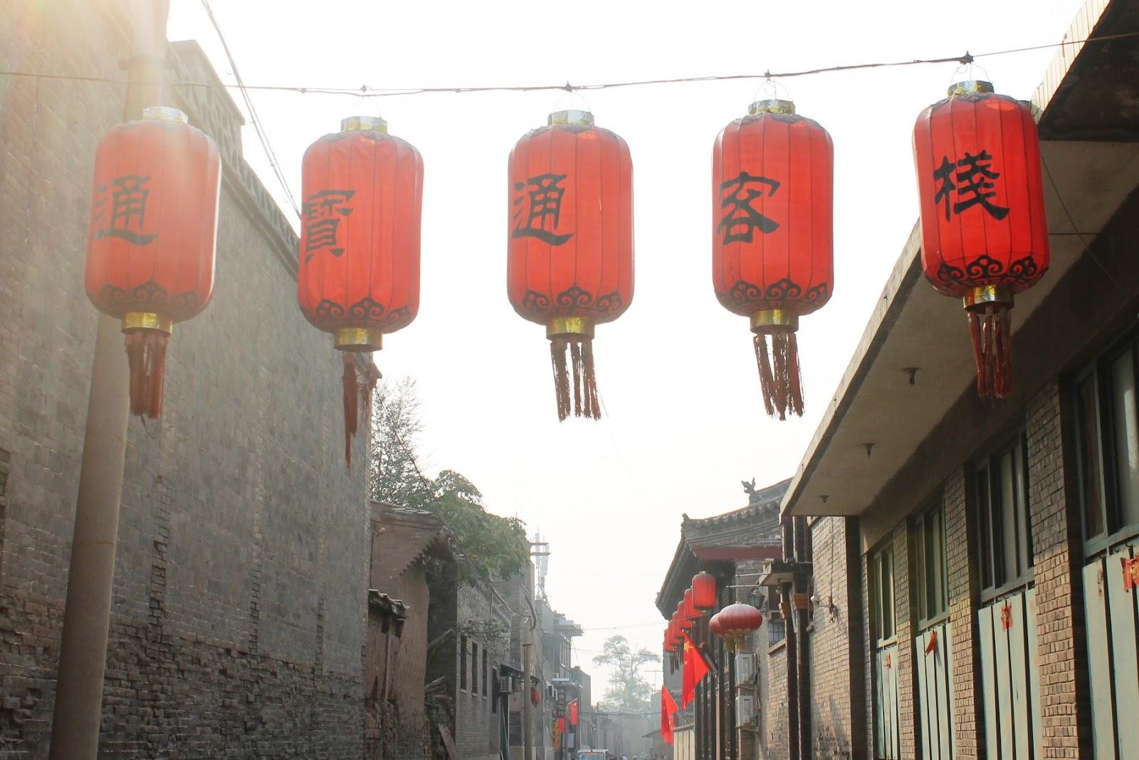 lanterne a pingyao cina
