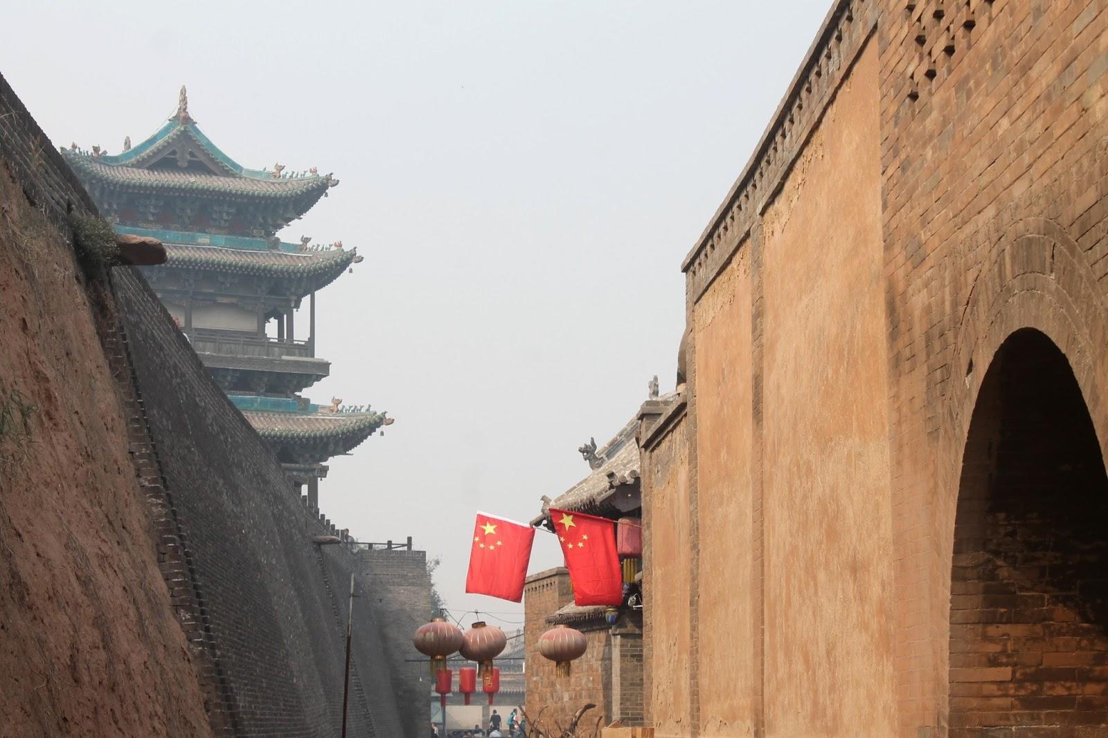 mura di pingyao cina