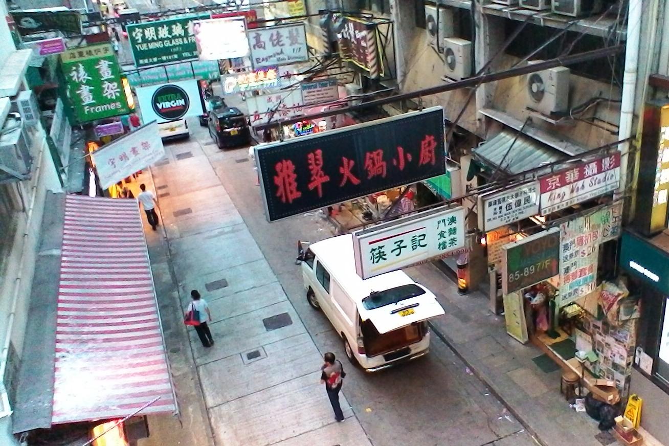 Kowloon – Hong Kong