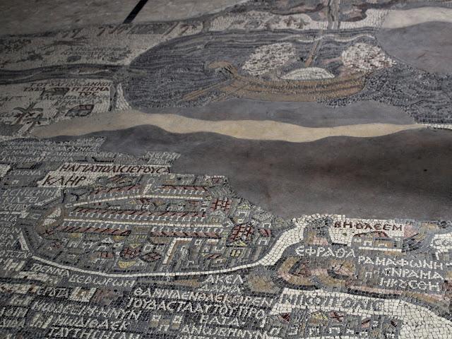 mappa della terra santa madaba