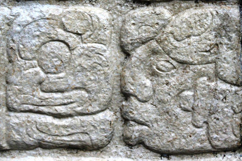 rovine palenque chiapas messico